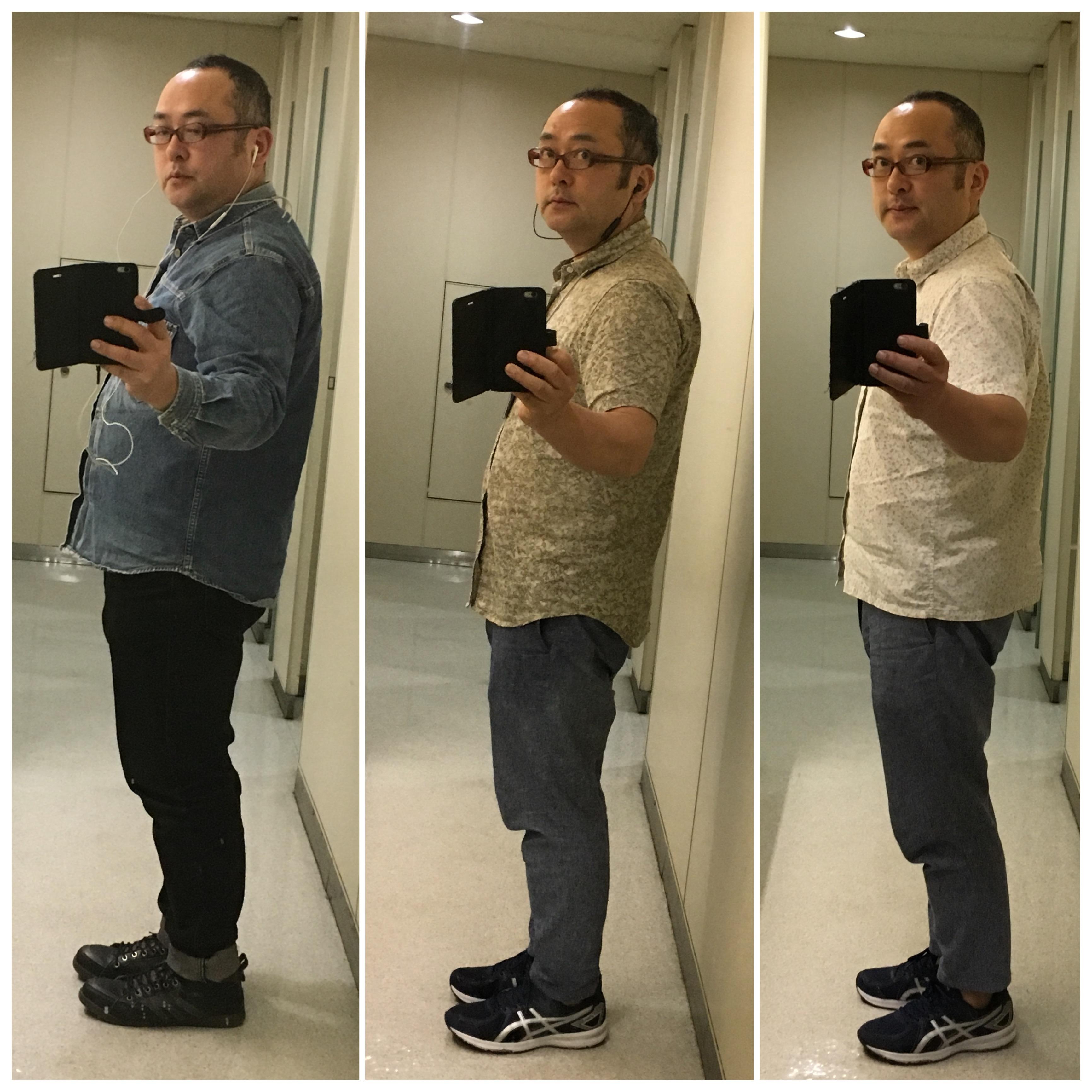 ダイエット半年後見た目の変化
